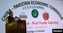 Pakistan's Prime Minister Nawaz Sharif speaks at the inauguration of the China Pakistan Economic Corridor port in Gwadar, Pakistan, Nov.13, 2016.