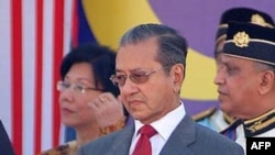 Cựu Thủ tướng Malaysia Mahathir Mohamad