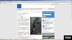 美國人權組織人權觀察29日發表聲明,要求中國政府和香港當局停止阻撓香港的和平示威和其他的和平表達方式。(網頁截圖)