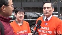 华人纽约挺川普,支持百日新政