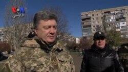 انتخابات پارلمانی در اوکراین