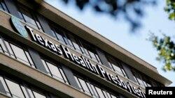 L'hôpital Texas Health Presbyterian de Dallas au Texas, où la première victime du virus à Ebola des Etats-Unis est soignée