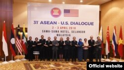 Rohingya crisis was discussed during the 31st US-Asean dialogue in Kuala Lumpur on Tuesday