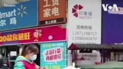疫情阴影开始退散 武汉允许部分行业复工