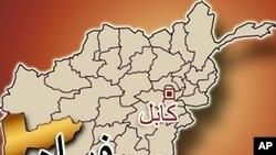در جریان حمله بر پوسته های امنیتی در فراه ۱۴ زندانی فرار کردند