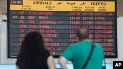 7月23日,美国联邦航空管理局发出24小时禁飞令之后,以色列本•古里安国际机场的电子显示屏上出现了许多航班被取消或推迟的消息