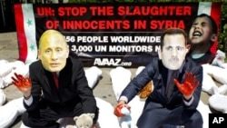 지난 6월 유엔 본부 앞에서 시리아 내 인권사태 개선을 촉구하는 국제인권단체 아바즈 회원들. (자료 사진)