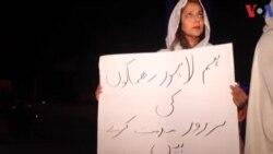 کراچی: سانحہ لاہورکے متاثرین سے یکجہتی کے لیے شمعیں روشن