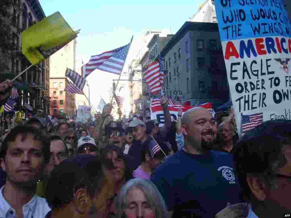 Демонстрация противников мечети