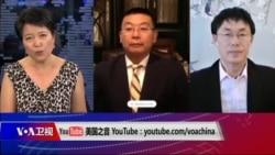 时事大家谈:孙文广事件表明国际社会不能漠视中国人权问题