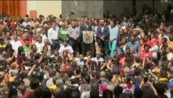ဗင္နီဇြဲလား ႏိုင္ငံေရး အၾကပ္အတည္းနဲ႔ သမၼတ Maduro