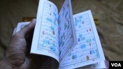 Ilustrasi Kitab Suci Al-Quran (foto: VOA/Rio Tuasikal).