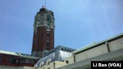 台灣總統府召集國安會議關注朝鮮半島局勢(美國之音黎堡)