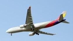 شلیک اشتباهی پدافند هوایی کره جنوبی به یک هواپیمای مسافربری