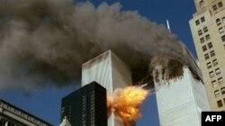 2001-ci ildən terrorçuların maliyyələşdirilməsinə mane olunması terrorizmlə mübarizənin əsas hissəsi olub