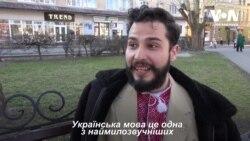 Як американці українську мову вивчили. Відео