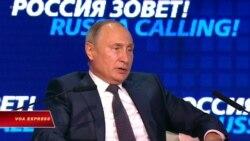 Putin hy vọng gặp Trump tại G20