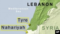 Casualties Reported in Lebanon Explosion
