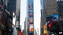 La pantalla súper giante se iluminará el marte 18 de noviembre y estará localizada frente al hotel Marriot Marquis.