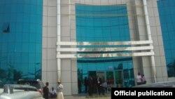 Derro Mall