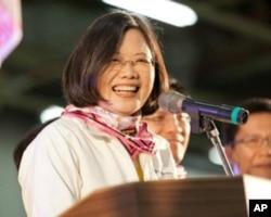 蔡英文12月4日在竞选大会上讲话