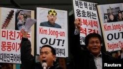 12일 북한이 핵실험을 강행한 가운데, 한국 서울의 주한미국대사관 주변에서 북한 핵실험을 규탄하기 위해 열린 시위.