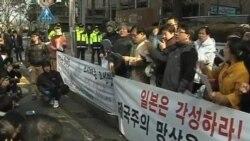 韓國民眾抗議日本聲稱島嶼主權
