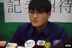 香港大學學生會會長馮敬恩(美國之音湯惠芸攝)