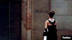 صبحانه در تیفانی، فیلم مشهور «ادری هپورن» در فروشگاه تیفانی نیویورک به حقیقت پیوست