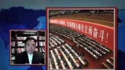 时事大家谈:中共18大启动党内民主改革?