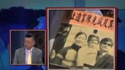"""中国媒体看世界:习近平谈""""维权"""",是百姓权益还是政权?"""