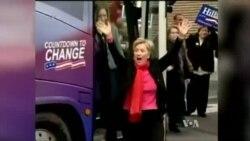 Hillari Klintonning hayot yo'li