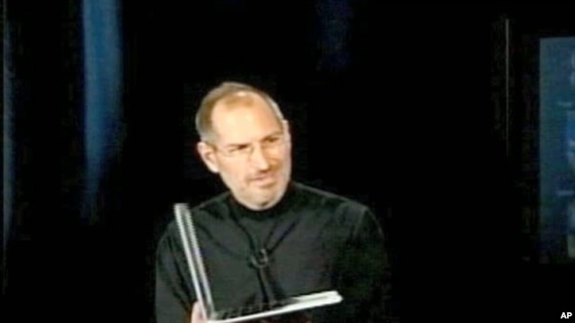 In 2004, former Apple CEO Steve Jobs announced he had undergone surgery for pancreatic cancer.
