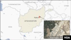 Bağram Hava Bazası, Əfqanıstan