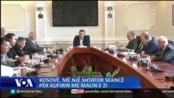 Kosovë: Seanca për kufirin me Malin e Zi, në shtator