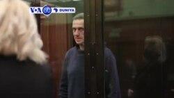 VOA60 DUNIYA: A Rasha Madugun 'Yan Adawa Alexei Navalny Ya Halarci Zaman Kotu