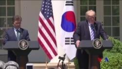 美韓總統會晤團結一致應對北韓 (粵語)