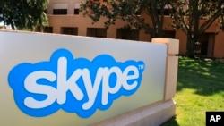 Oficinas de Skype en Palo Alto, California, en 2011.