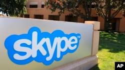 在线交流工具skype在美国加州帕罗奥多的公司外景 (资料照片)