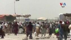 پاکستاني چارواکي وايي د چمن پوله یې د پیدل سفر کونکو لپاره خلاصه کړیده