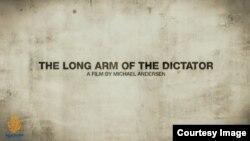 """""""Diktatorning uzun qo'li"""" Al Jazira xalqaro telekanalida bir necha bor efirga uzatildi"""