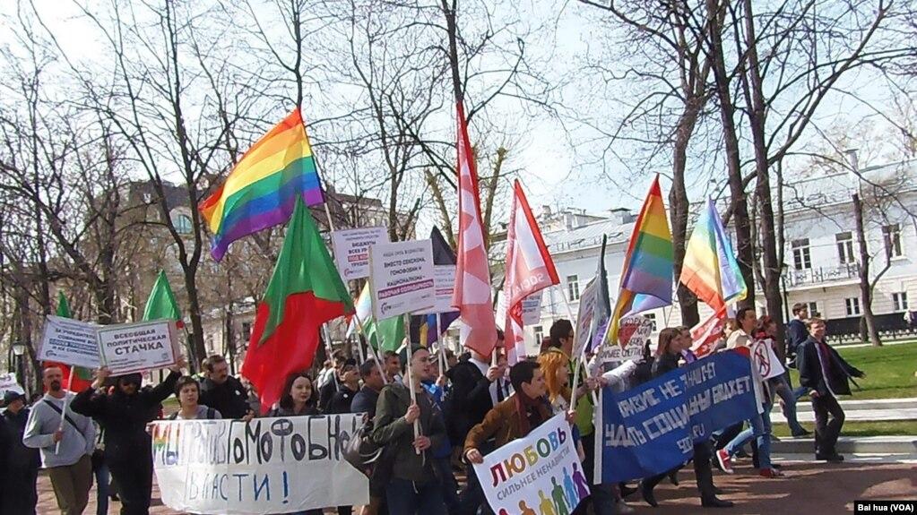 услуги гей раб москва