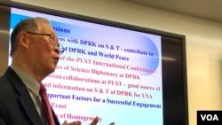 """박찬모 평양과학기술 명예 총장이 지난 15일 미국 조지워싱턴대학에서 열린 """"북한의 미술과 문화, 과학을 통한 북한의 이해""""포럼에서 강연하고 있다."""