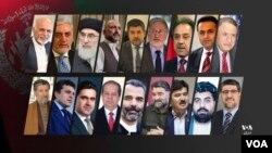 در انتخابات ریاست جمهوری افغانستان۱۳نامزد به رقابت پرداختند.