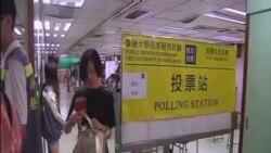 香港市民積極參加非官方公投