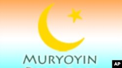 Muryoyin Ramadan