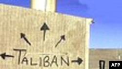 Taliban đòi Mỹ rút khỏi Afghanistan