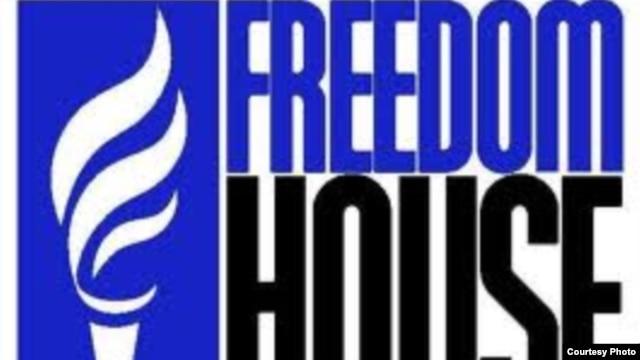 Kosovo, Freedom House