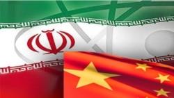 سرمایه گذاری چین در یک میدان نفتی ایران