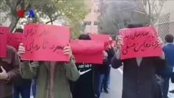 شعار دانشجویان دانشگاه علامه تهران: نان، کار، آزادی